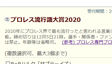 2012036.png